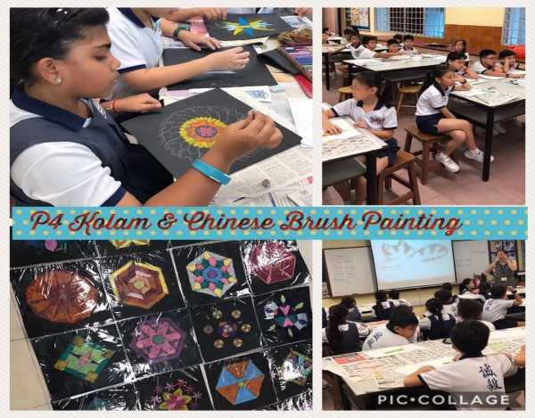 P4 Kolam & Chinese Brush Painting - Photos